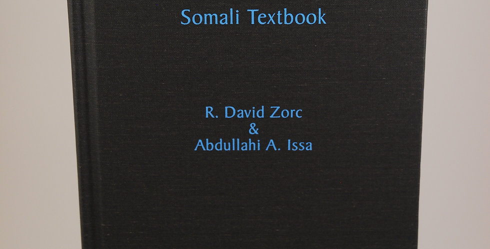 Somali Textbook