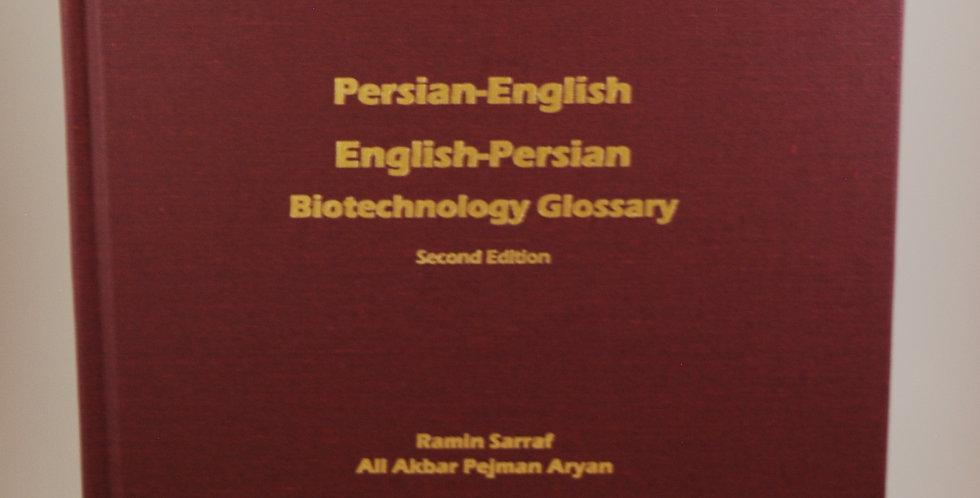 Persian-English English-Persian Biotechnology Dictionary