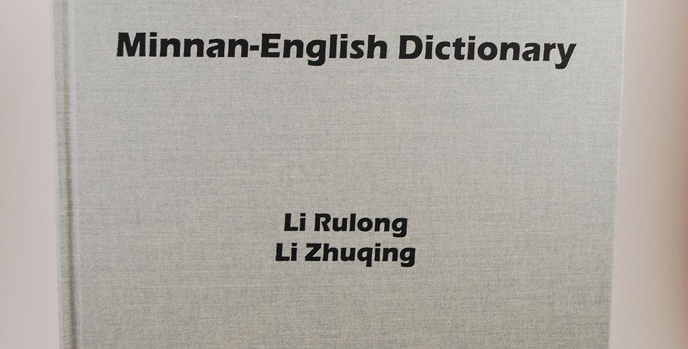 Minnan-English Dictionary
