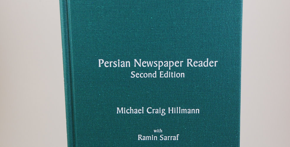 Persian Newspaper Reader Second Edition