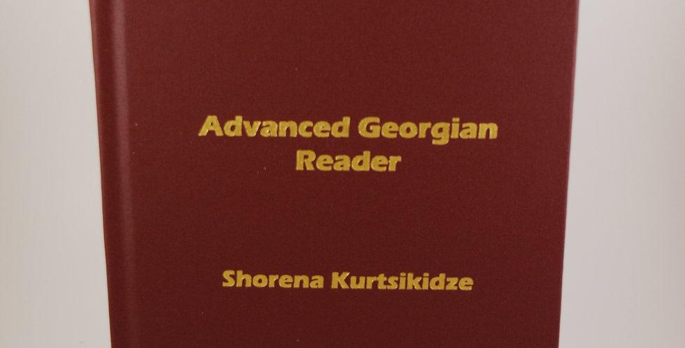 Advanced Georgian Reader