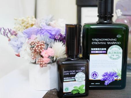 讓頭皮清新一夏-氧潤藥妝森系列「強健豐盈洗髮精」