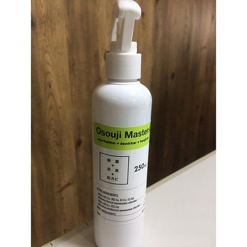 【業務用】高レベル除菌&消臭剤(防カビ剤効果有)