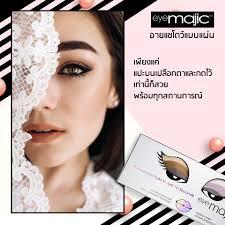 泰國PR.jpg