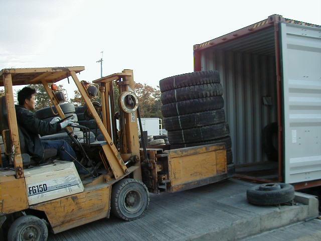 loading1