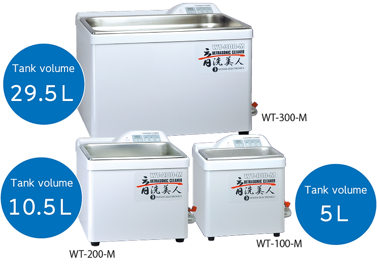 Standard desk-top ultrasonic cleaner