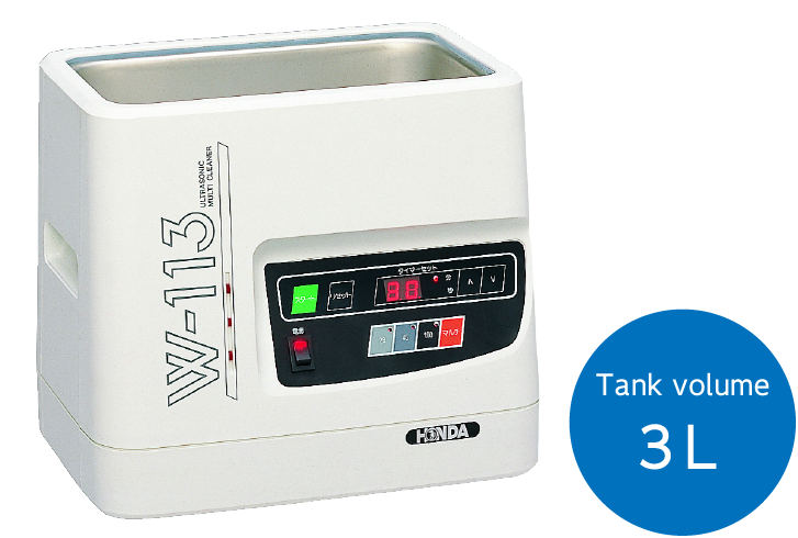Compact 3 frequency desktop ultrasonic cleaner