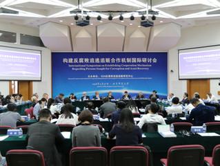 Delegato Italiano al G20 – International Symposium on Establishing the International Cooperation Mec
