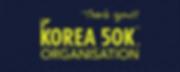 korea50K_organisation_THX.png