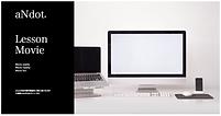 スクリーンショット 2020-08-07 21.11.05のコピー.png