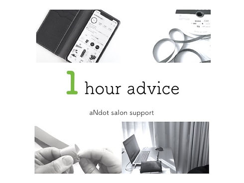 1hour adviceのコピー2.JPG