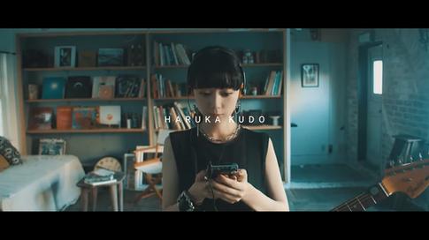工藤晴香「KEEP THE FAITH」MUSIC VIDEO
