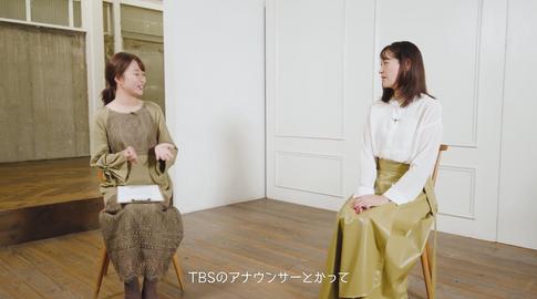 枡田絵理奈の「聴くコラム」特別編(ゲスト:青木裕子さん)