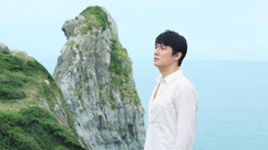 福山雅治 『もっと長崎の島々に、なる!壱岐 篇』 青いぜ!長崎ブルーアイランズプロジェクト