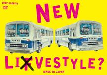 亜無亜危異 DVD『NEW LI(?)VESTYLE?』