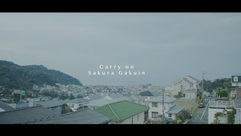 Carry On Music Video Short.ver