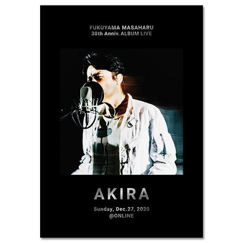 Making of 30th Anniv. ALBUM LIVE 「AKIRA」