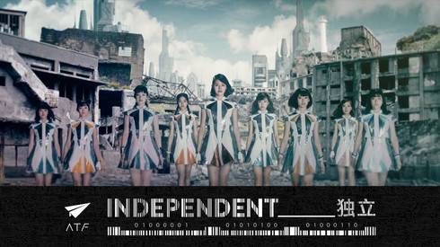 ATF - INDEPENDENT