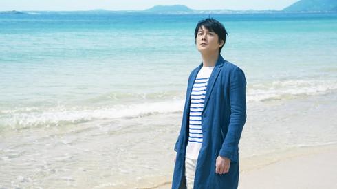 福山雅治 『もっと長崎の島々に、なる!五島列島 篇』 青いぜ!長崎ブルーアイランズプロジェクト