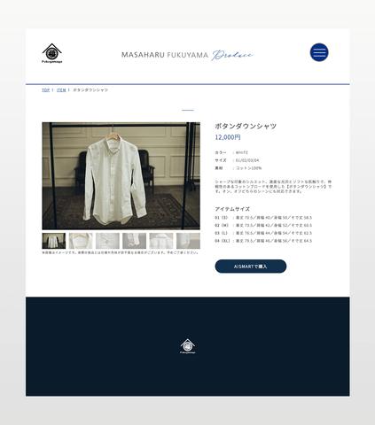 fukuyamaya_03.png
