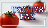 Fax/MFP/modemの通信プロトコルテスター