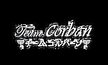 Team Corban ロゴmini