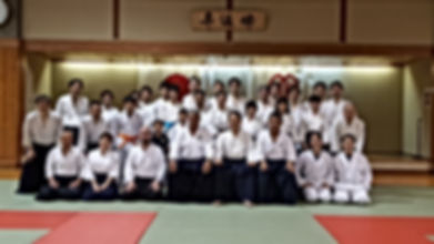 Yokohama International Aikido Club