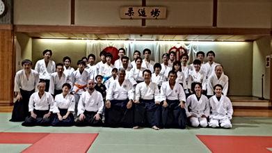 Yokohama International Aikido Club