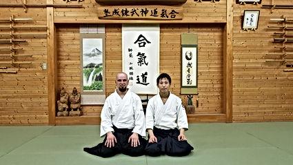 Aikido Shinburenseijuku