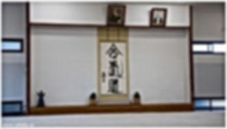 Hombu Dojo.jpg