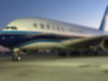 ChinaSouthernA380.jpg
