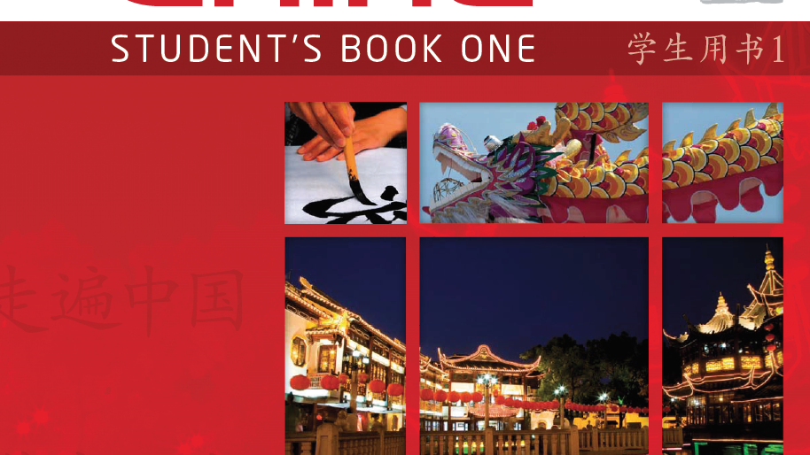 Textbook - Discover China Student's book sample