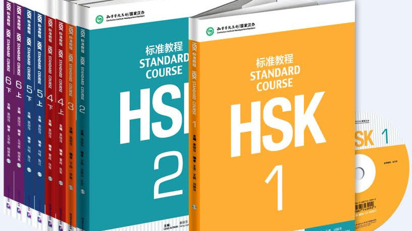Textbook - HSK standard course textbook