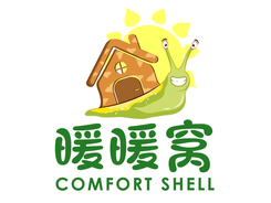 comfort shell.png
