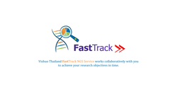 FastTrack NGS Service