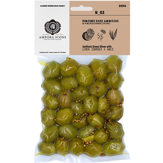 Amfissis green olives in a vacuum 200g marinated with lemon, coriander garlic