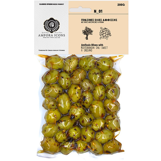 Amfissis green olives in a vacuum 200g marinated with sweet boukovo and oregano
