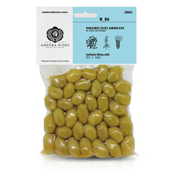Amfissi green olives in a vacuum 200g marinated with ouzo and herbs