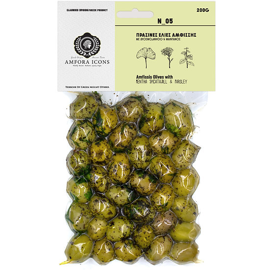 Amfissis green olives in a vacuum 200g marinated with mint, dill and parsley
