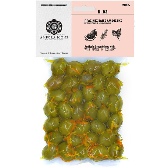 Amfissis green olives in a vacuum 200g marinated with orange & rosemary