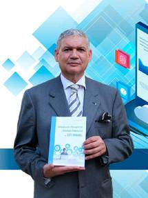 Gregorio Cristobal Carlë