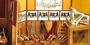 music shop חנות כלי נגינה חלק 3