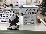 マスク名古屋銀行.jpeg