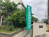 ごみゼロ運動1.jpg