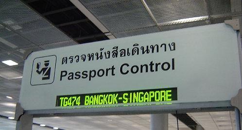 ป้ายไฟวิ่งประชาสัมพันธ์ (Electronic Sign, Information Sign)
