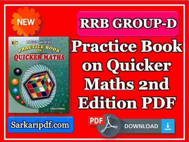 Quicker Maths Book Pdf