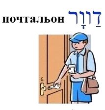 давар.png