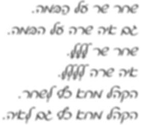 текст 1 пропись.jpg
