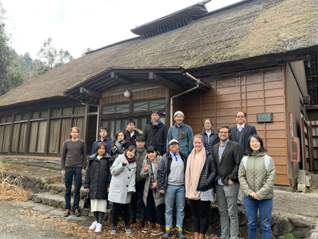 Onsen seminar in Naruko