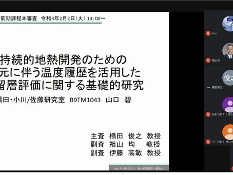 橋田研M2山口くん修論発表会
